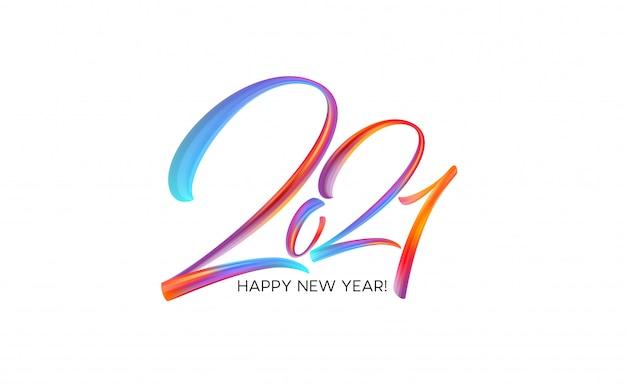 幸せな新年の背景の書道をレタリングカラフルなブラシストロークペイント。図 Premiumベクター