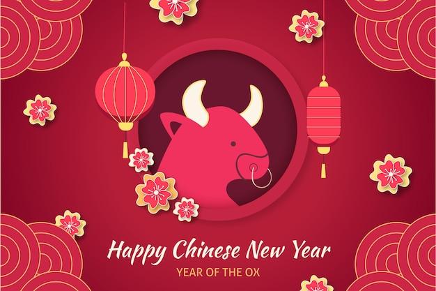 Colorato capodanno cinese 2021 Vettore gratuito