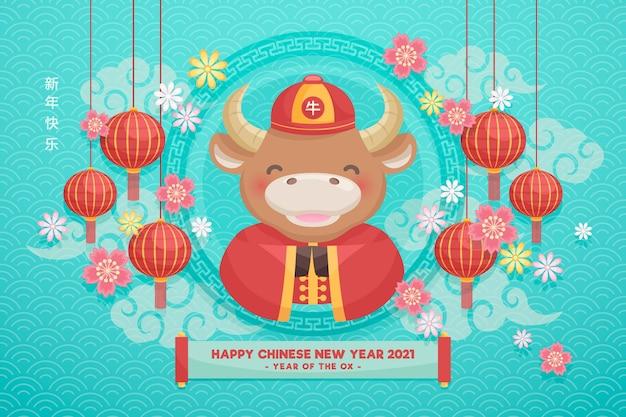 Красочный китайский новый год 2021 Бесплатные векторы