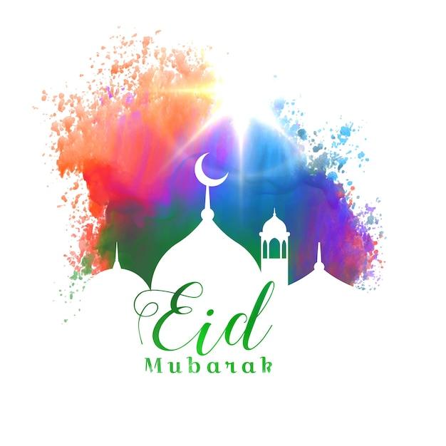 colorful eid mubarak card vector  free download