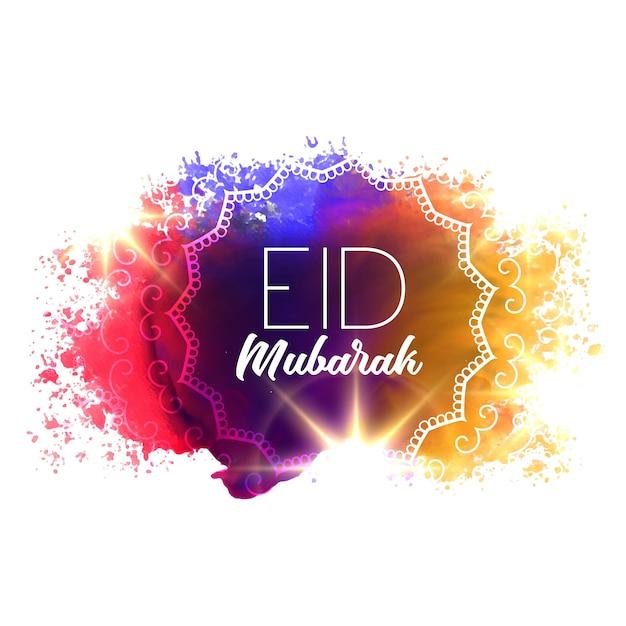 colorful eid mubarak design vector free download