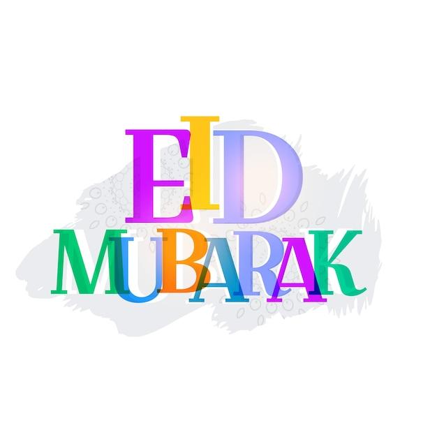 Colorful eid mubarak letter design