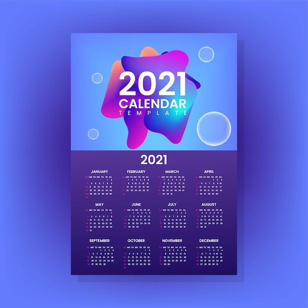 다채로운 흐름 추상 2021 달력 서식 파일 프리미엄 벡터
