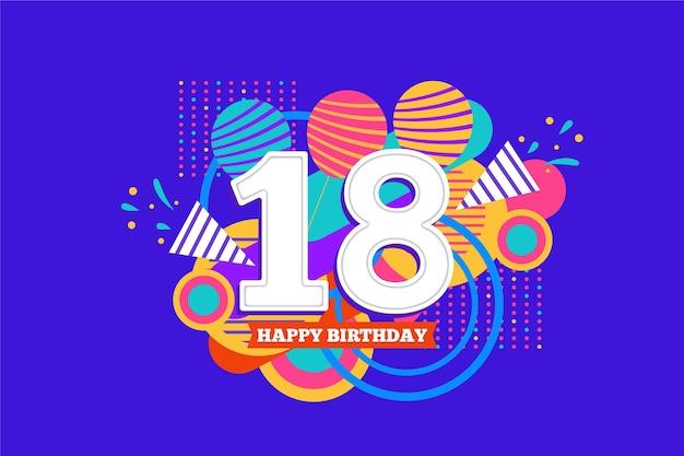 화려한 생일 18 번째 생일 배경 무료 벡터