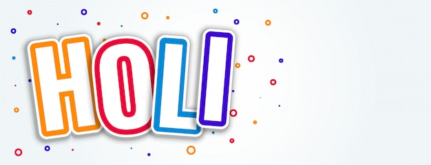 Colorful happy holi text in white banner Free Vector