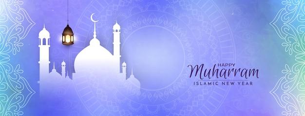 Colorful happy muharram banner vector design Free Vector