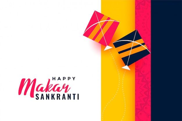 Colorful kites background for makar sankranti Free Vector