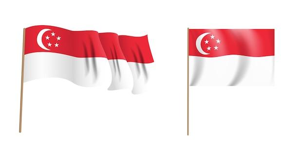 シンガポール共和国のカラフルな自然主義的な手を振る旗。 Premiumベクター