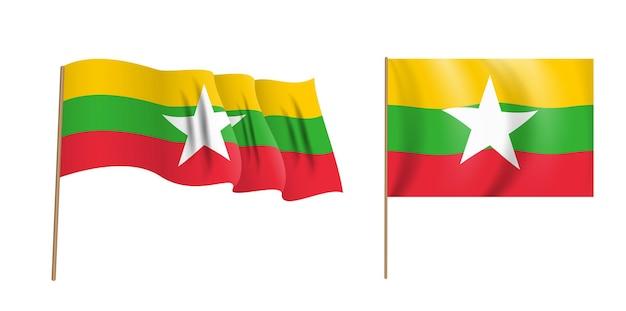 ミャンマー連邦共和国のカラフルな自然主義的な手を振る旗。 Premiumベクター