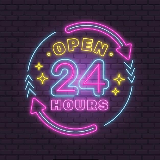 カラフルなネオンオープン24時間サイン 無料ベクター