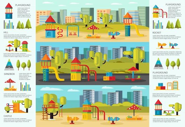 カラフルな遊び場インフォグラフィックコンセプト 無料ベクター