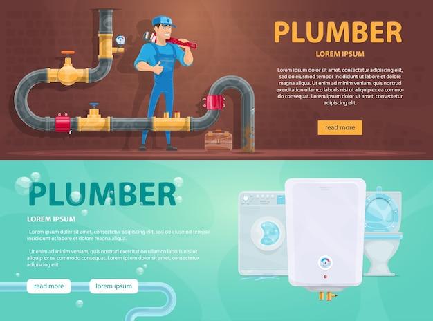 Colorful plumbing horizontal banners Free Vector