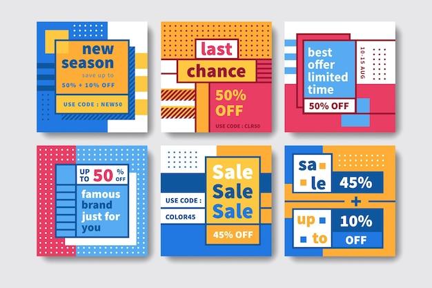 Красочные посты instagram продаж Бесплатные векторы