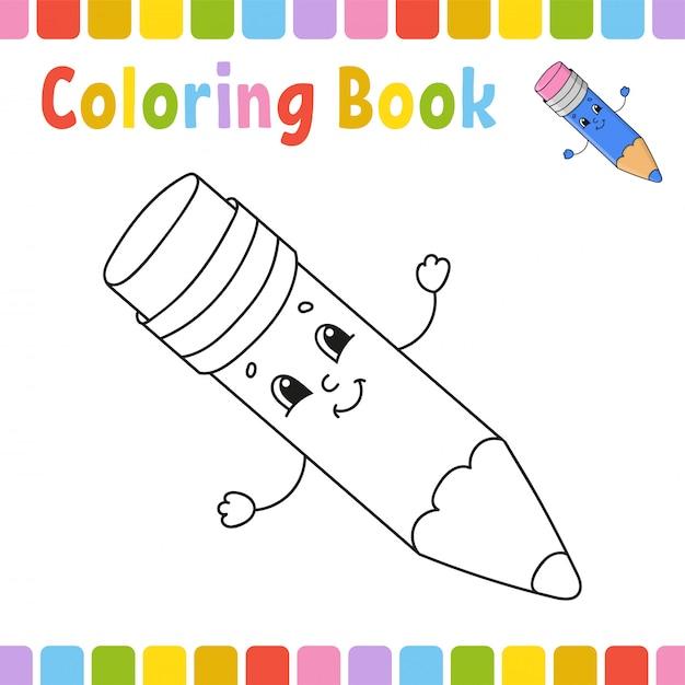 Книжка-раскраска для детей. веселый характер. Premium векторы