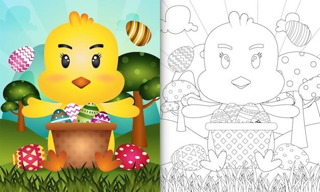 Книжка-раскраска для детей на тему счастливого пасхального дня с милым цыпленком в ведре Premium векторы