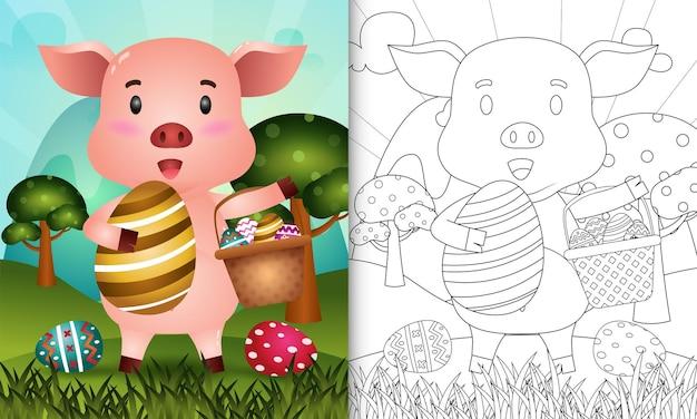 Книжка-раскраска для детей на тему счастливого пасхального дня с милой свиньей, держащей ведро и пасхальное яйцо Premium векторы