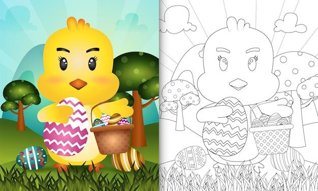 Книжка-раскраска для детей на тему счастливого пасхального дня с иллюстрацией персонажа Premium векторы