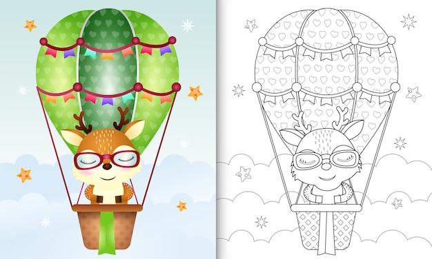Книжка-раскраска для детей с милым оленем на воздушном шаре Premium векторы