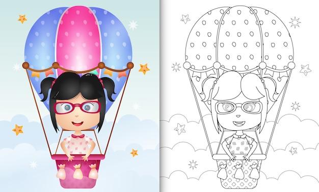 Книжка-раскраска для детей с милой девушкой на воздушном шаре Premium векторы
