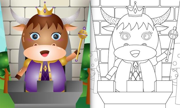 Книжка-раскраска для детей с милым персонажем короля буйвола Premium векторы