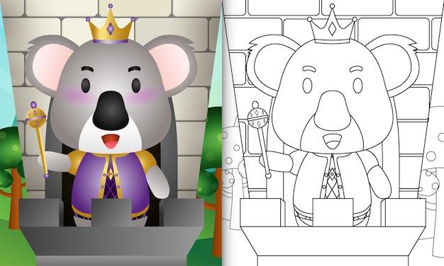Книжка-раскраска для детей с милой иллюстрацией персонажа королевской коалы Premium векторы
