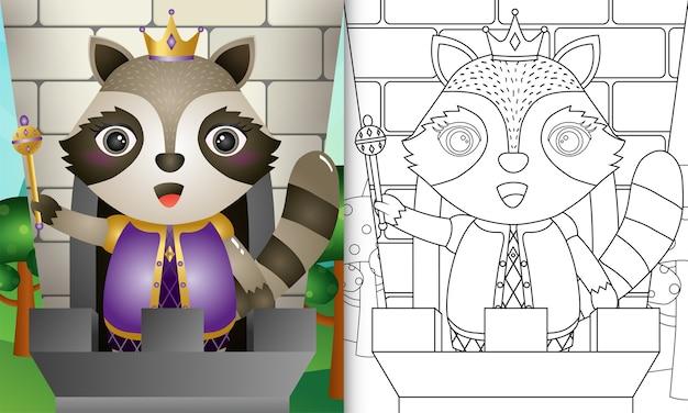 Книжка-раскраска для детей с милой иллюстрацией персонажа королевского енота Premium векторы