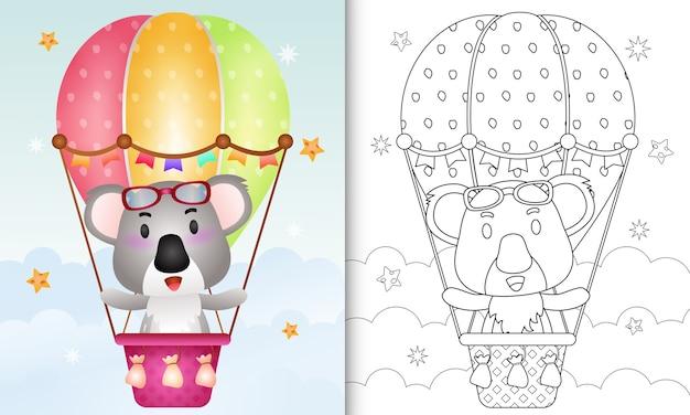 Книжка-раскраска для детей с милой коалой на воздушном шаре Premium векторы