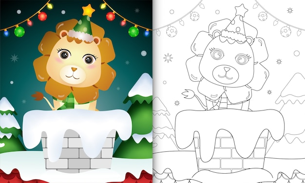 煙突にサンタの帽子とスカーフを使ったかわいいライオンの子供のための塗り絵 Premiumベクター