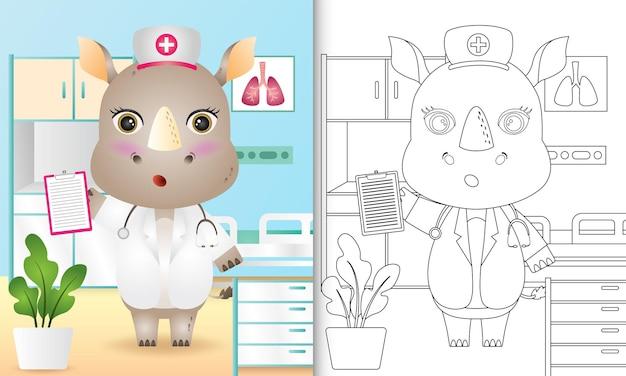 Книжка-раскраска для детей с милой иллюстрацией персонажа медсестры носорога Premium векторы