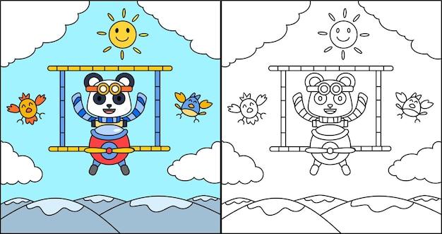 飛行機を運転する塗り絵やページ漫画パンダ Premiumベクター