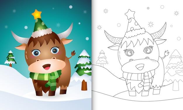 帽子とスカーフのバッファロー鹿のクリスマスキャラクターコレクションの塗り絵 Premiumベクター