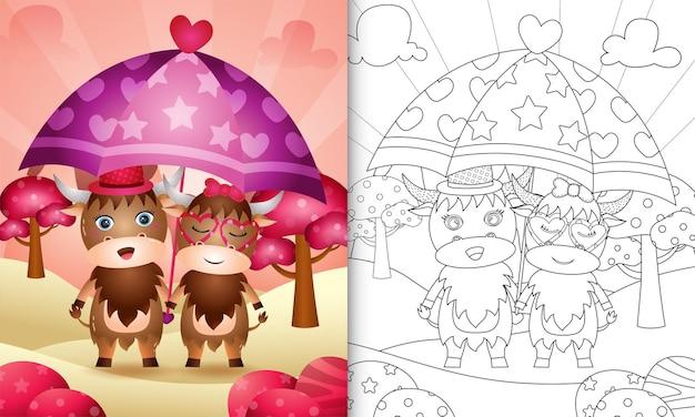 傘をテーマにしたバレンタインデーを保持しているかわいいバッファローのカップルとの塗り絵 Premiumベクター