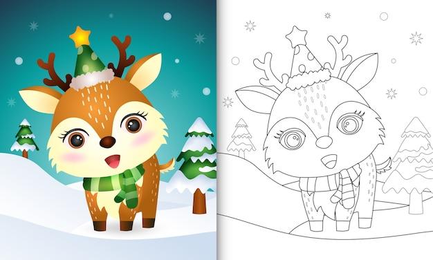 帽子とスカーフのかわいい鹿クリスマスキャラクターコレクションの塗り絵 Premiumベクター