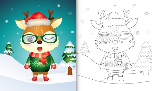 サンタの帽子、ジャケット、スカーフが付いたかわいい鹿のクリスマスキャラクターコレクションの塗り絵 Premiumベクター