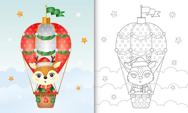 サンタの帽子、ジャケット、スカーフと熱気球でかわいい鹿のクリスマスのキャラクターと塗り絵 Premiumベクター