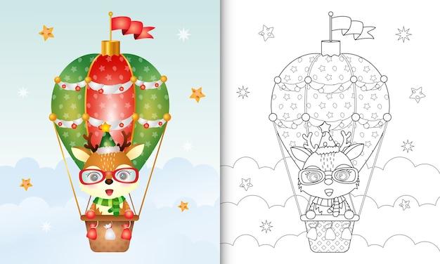 帽子とスカーフと熱気球でかわいい鹿のクリスマスのキャラクターと塗り絵 Premiumベクター