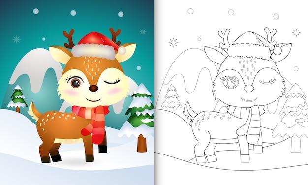 サンタの帽子とスカーフでかわいい鹿のクリスマスキャラクターの塗り絵 Premiumベクター