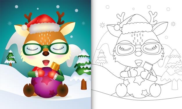 かわいい鹿の抱擁クリスマスボールの塗り絵 Premiumベクター