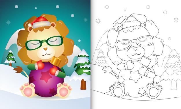 かわいいライオンの抱擁クリスマスボールの塗り絵 Premiumベクター