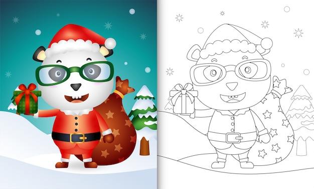 サンタクロースのコスチュームを使ったかわいいパンダの塗り絵 Premiumベクター