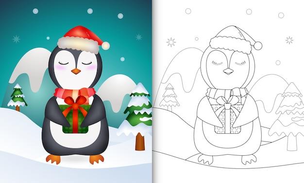 サンタの帽子とギフトボックスを保持しているスカーフとかわいいペンギンのクリスマスキャラクターの塗り絵 Premiumベクター