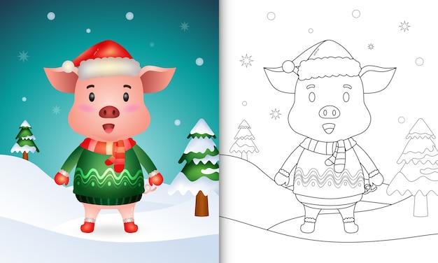 Книжка-раскраска с милым поросенком, рождественскими персонажами в шапке санта-клауса, куртке и шарфе Premium векторы