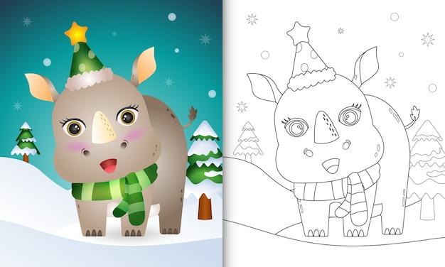 帽子とスカーフのかわいいサイのクリスマスキャラクターコレクションの塗り絵 Premiumベクター