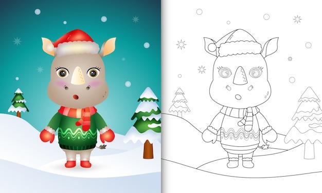 サンタの帽子、ジャケット、スカーフとかわいいサイのクリスマスキャラクターの塗り絵 Premiumベクター