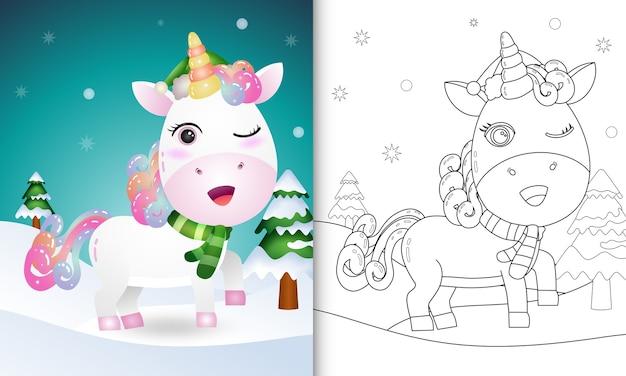 帽子とスカーフのユニコーン鹿クリスマスキャラクターコレクションの塗り絵 Premiumベクター