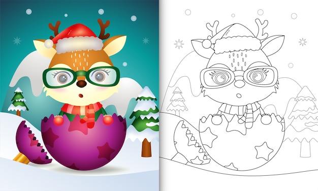 クリスマスボールにサンタの帽子とスカーフを使ったかわいい鹿の子供のためのぬりえ Premiumベクター