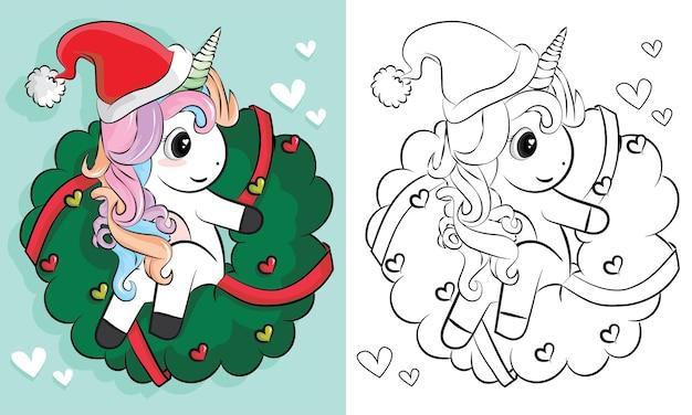 ユニコーンのクリスマスのぬりえ。漫画の手描きのユニコーンイラスト。塗り絵のデザイン。 Premiumベクター