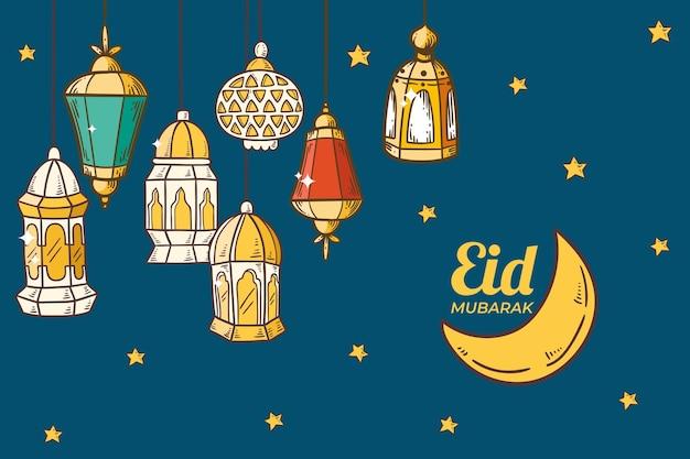 Colourful lanterns and moon hand drawn eid mubarak Free Vector