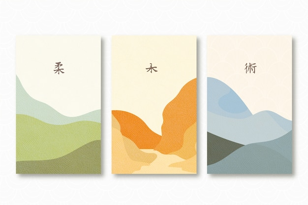 Colourful mountains minimalist japanese cover Free Vector