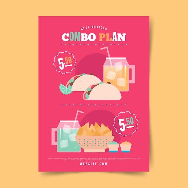 콤보 식사 포스터 템플릿 무료 벡터